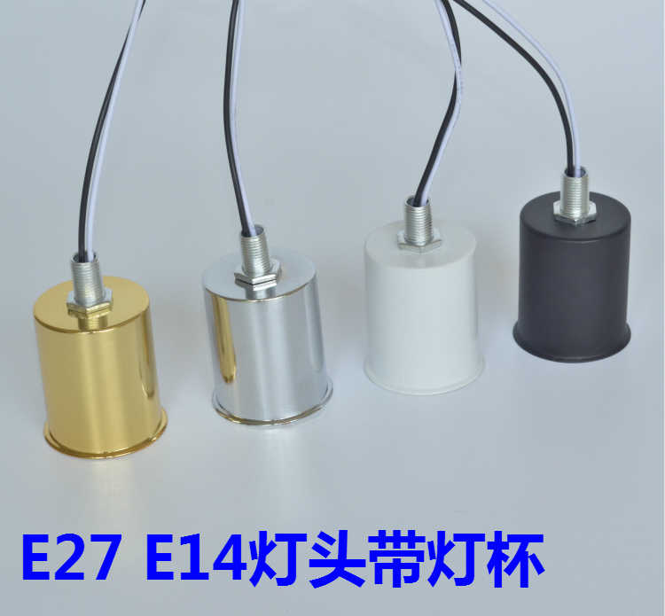 E14 E27 socket high temperature ceramic small screw lamp holder for Ceiling lamp wall lamp chandeliers DIY lighting accessories