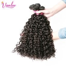 Vanlov Brazilian Water Wave Human Hair Weave Bundles Natural Color Hair Extension Non Remy Hair Weaving Can Buy 3 or 4 Bundles