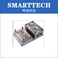 USB cover parts electric parts plastic injection molds