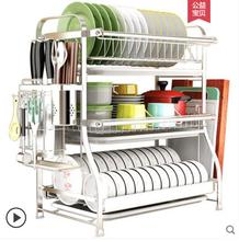 304 stainless steel bowl rack drain air chopsticks dishes 3 floor
