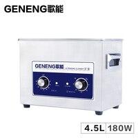 4.5L Mechanical Ultrasonic Cleaner Bath Wash Tank Glassware Machine Mold Metal Parts Lab Equipment MainBoard Temperature Adjust