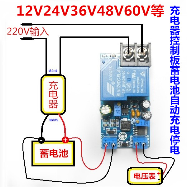 12V24V36V48V60V battery charger battery battery automatic control charging power cut xh m603 li ion lithium battery charging control module battery charging control protection switch automatic on off 12 24v