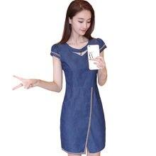f64d610f7de97 Women Patchwork Korean Office Dress Promotion-Shop for Promotional ...