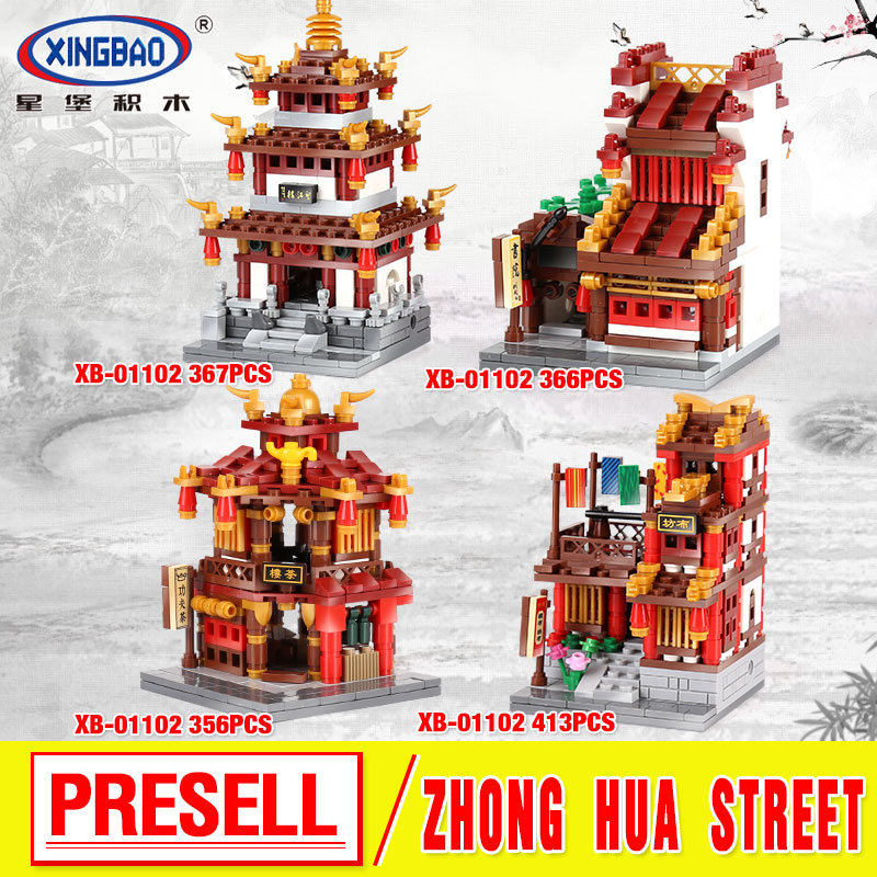 XingBao 01102 Zhong Hua Street Serie 1502Pcs 4 in 1 The Teahouse Library Cloth House Wangjiang Tower Building Blocks Brick gift highsmith p found in the street