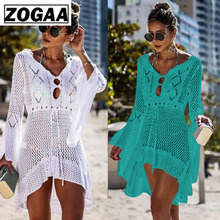 2019 Crochet Swim Cover Up White Knitted Beach Cover Up Dress Tunic Long Pareos Bikinis Cover Ups Robe Plage Beachwear LEMOV недорого