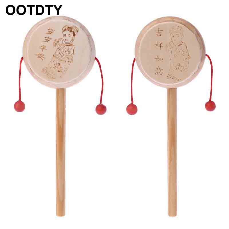1 Piece Wood Cartoon Chinese Traditional Spinning Rattle Drum Hand Bell Baby Musical Toy