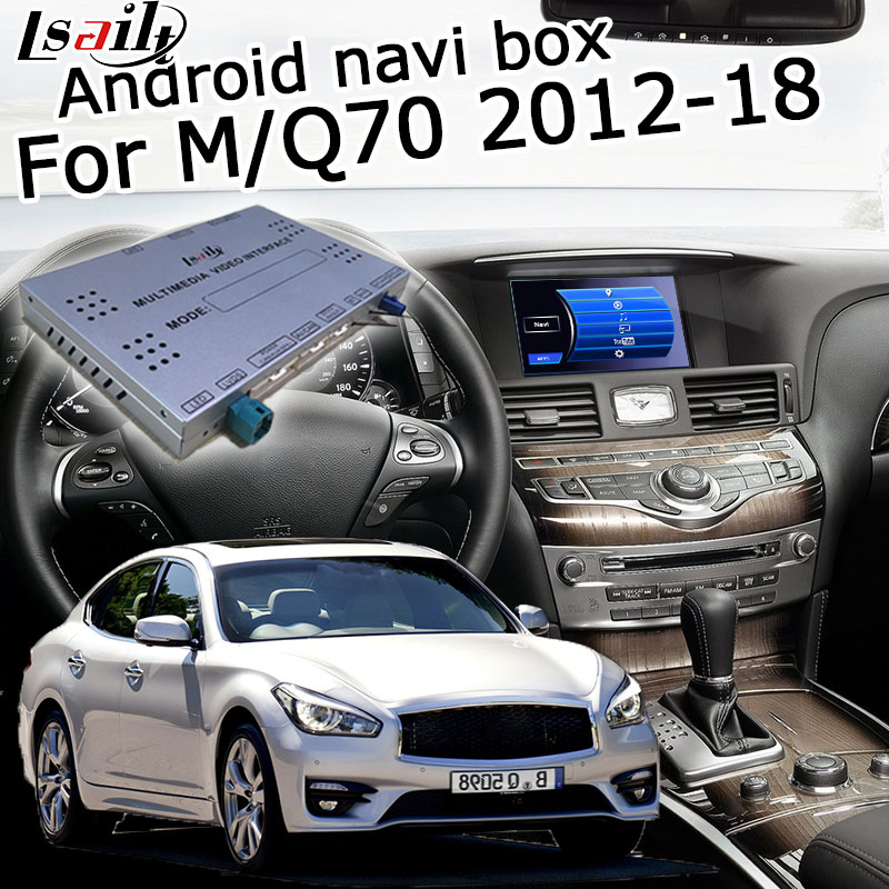 2012 Infiniti Qx60: Aliexpress.com : Buy Lsailt Android GPS Navigation Box For