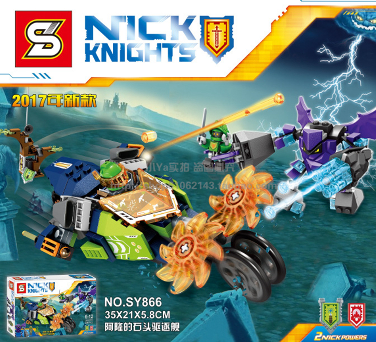 2017 SY866 NEXO Future Knights Allon Stone Destroyerdestr Children Toys Boys Gift Building Blocks Bricks Compatible with Legoe 8 in 1 military ship building blocks toys for boys