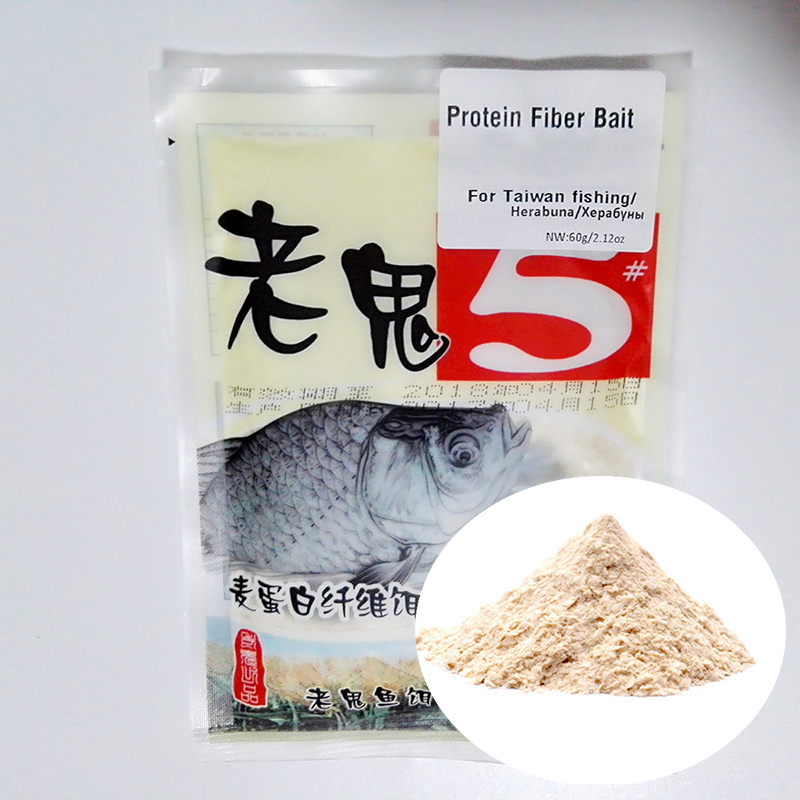 2 Bags/Lot 5 Bags/Lot 60g Protein Fiber Crucian Bait Taiwan Fishing Herabuna Fishing Bait Hand Rod Fishing Live Bait Additives пудра decleor 60g 5