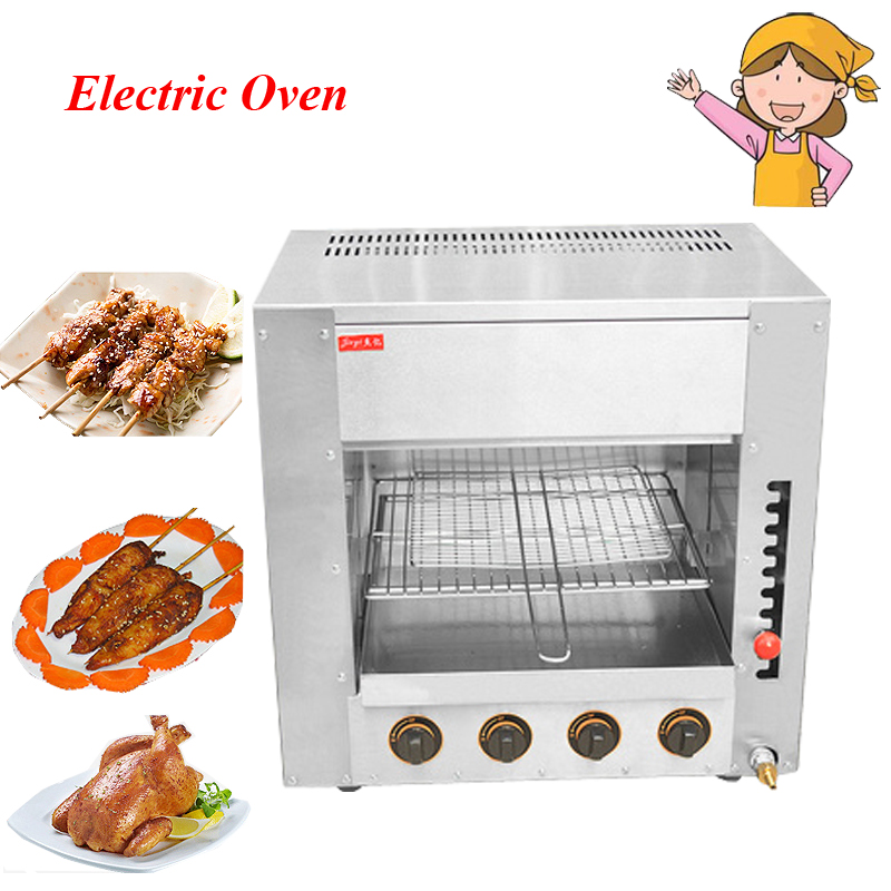 Popular Practical Electric Oven Commercial Desktop Chicken Roaster Salamander Grill 4 Infrared Stove with Wave Plate FY-14.R