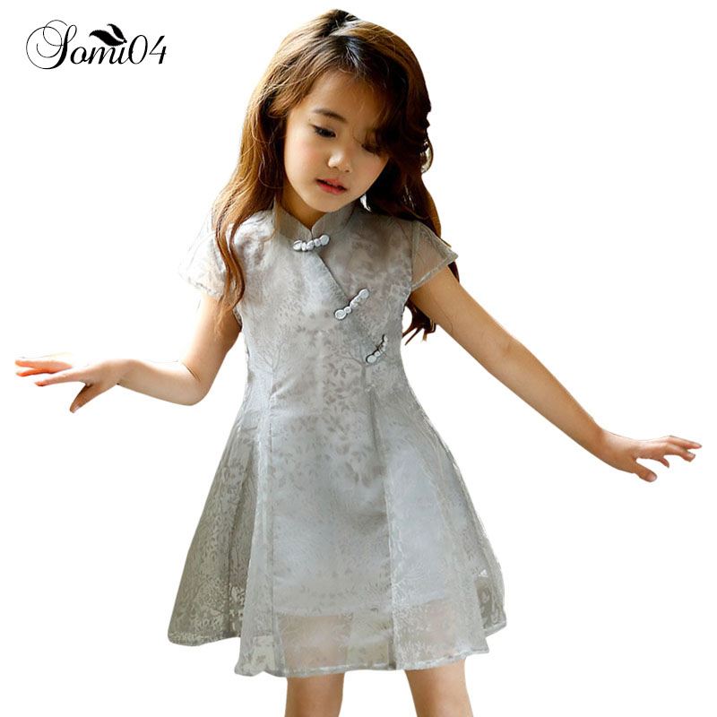 Little Girl Chinese Style Cheongsam Dress Shooting 2018 Summer Kids Clothing Pink Grey Elegant Casual Girls Travel Mesh Dresses