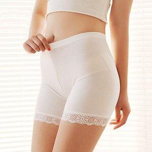 Image 2 - Sale New Summer XL XXXL Short Elastic comfortable anti light Trousers Short Trousers Under Leggings
