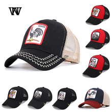 Animal Baseball Caps Men Female Mesh Caps Women Snapback Hip