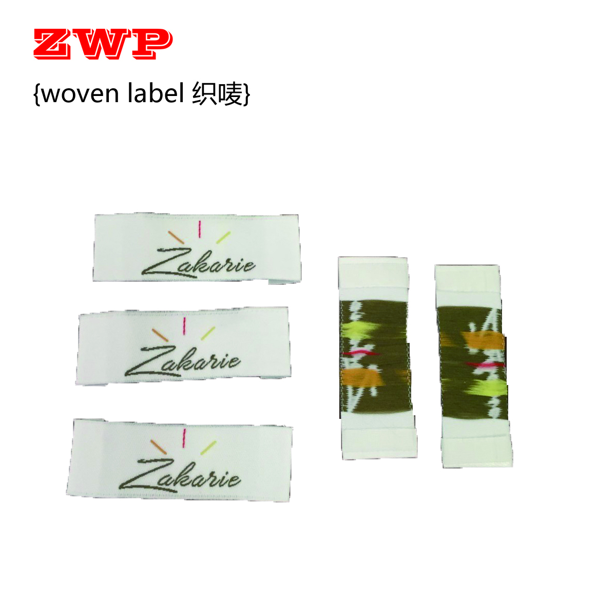 """: 40 ASSORTED COTTON BLANK /""""IRON ON/"""" NAME LABELS"""