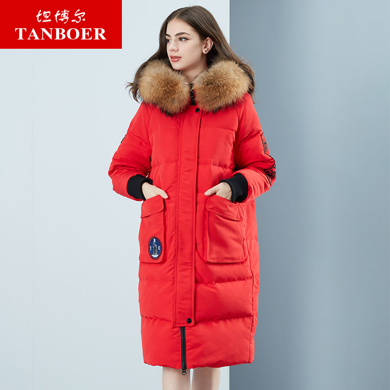 TANBOER women's   down   jackets office lady with hood Chinese style white goose   down   jacket winter   coat   TB18752