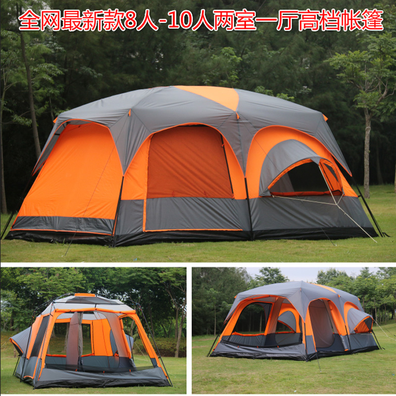 2018 on sale 6 8 10 12 person 2 bedroom 1 living room awning sun shelter party family hiking beach fishing outdoor camping tent trackman 5 8 person outdoor camping tent one room one hall family tent gazebo awnin beach tent sun shelter family tent