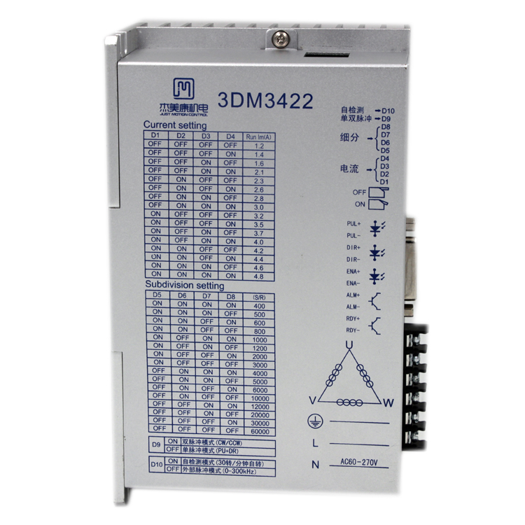 3DM3422 3phase NEMA34 stepper motor driver 32bit DSP AC220V 4.8A toauto cnc stepper motor drive kits 3phase nema 52 130mm 50nm ac stepper motor with driver 1 2 degree 6 9a 3ma2280 130bygh350d