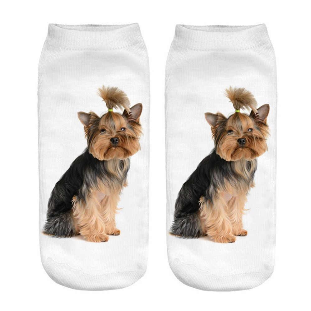 ถุงเท้าผู้หญิงผู้หญิง 3D การ์ตูนตลกบ้าสุนัขน่ารักความแปลกใหม่พิมพ์ถุงเท้าข้อเท้าสบายกีฬา Breathable ถุงเท้า #35