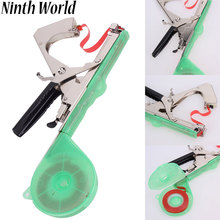 Ninth Wolrd Professional Pruning Tools Plant Branch Hand Tying Binding Machine Flower Vegetable Garden Tape tool Strapping Tools