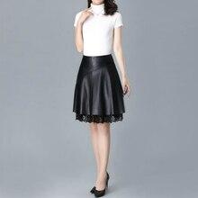 Новые осенние и зимние офисные женские однотонные брендовые кружевные юбки из натуральной кожи больших размеров для женщин и девочек 79330