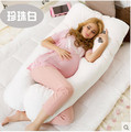 2016 new Maternity U Shaped Body Pillows Body Pregnancy Pillow For Side Sleeper Removable Cover 130*70