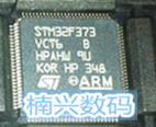 Цена STM32F373VBT6