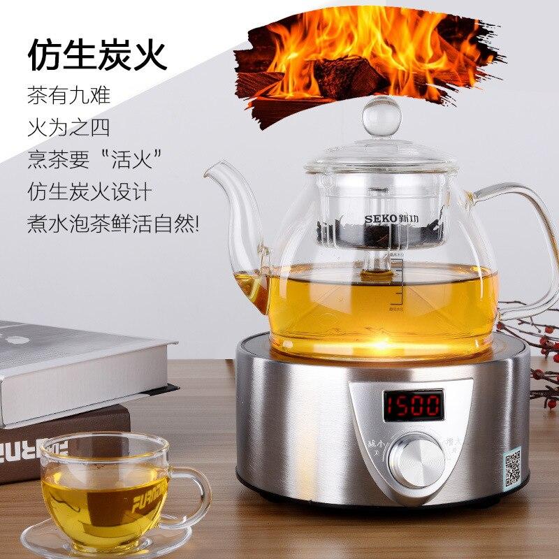 Neue Q9 Smart Tee Herd Elektrische Induktion Herd Multi funktionale Mini Induktion Tee Topf Wasser Kochen Reise Kaffee Wasser heizung - 4