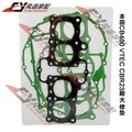 Бесплатная Доставка Для Honda CB400 VTEC CB-1 CBR400 mc23 мотоциклов Ремонт целого ремонт ремонтные комплекты прокладок