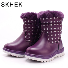 SKHEK New Children Winter Ankle Snow Boots For Kids Flat With Plush Girls Boy Boots Slip-resistant Dot PU Rubber