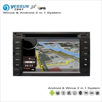 YESSUN For Chevrolet Estate / Lacetti / Nubira / Optra 2002~2009 Car Android Radio CD DVD Player GPS Map Navigation Audio Video