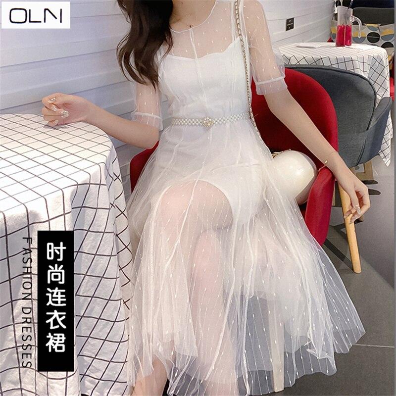 Dress Korean Mesh OLN Vestidios  Summer Refreshing Lady A Word Skirt Big Swing Skirt + Sling Two-piece Hong Kong-style Dress