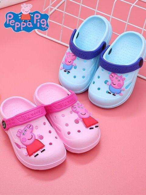 2019 Hot Genuine PEPPA PIG children's shoes baby slippers summer cartoon indoor anti-skid boys girls peppa George slippers 3