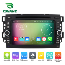 Octa Core 1024*600 Android 6.0 Car DVD GPS Navigation Multimedia Player Car Stereo for Chevrolet Aveo 2002-2011 Radio Bluetooth