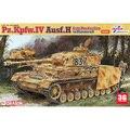 Dragão de modelo kits 6560 1/35 alemanha quatro linhas de montagem Ausf H final e antimagnético modelo kits