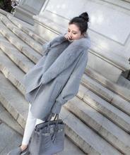 2016 autumn Korean really big fur collar cocoon wool coat loose large cashmere jacket outwear