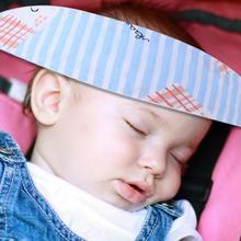 Младенческий детский автомобильный ремень для крепления головы, регулируемый детский ремень, позиционер для сна, детский безопасный ремень, подушка
