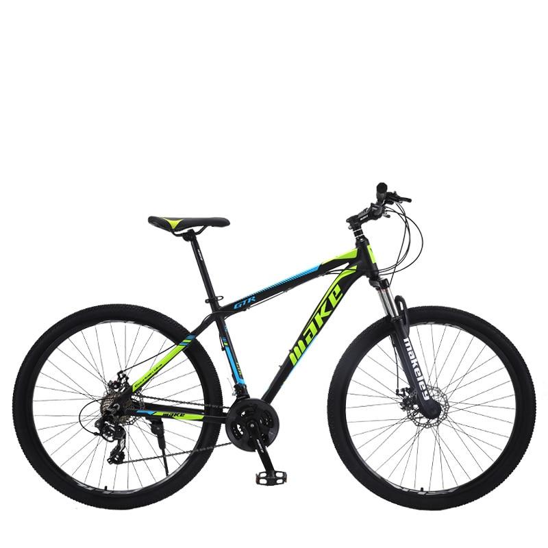 SHANP Planinski bicikl Aluminijski okvir Shimano 21/24 Brzina 26 - Biciklizam - Foto 3