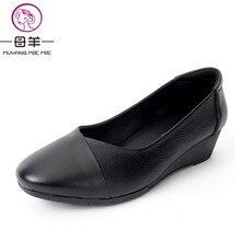 Muyang MIE/женские туфли-лодочки Женские повседневные туфли на танкетке Рабочая обувь женщина geuine кожаные женские туфли на высоком каблуке