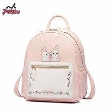 ПРОСТО ЗВЕЗДА Для женщин рюкзак из искусственной кожи ladybro мультфильм кролики путешествия Сумки на плечо для девочек Вышивка морковь рюкзак JZ4542