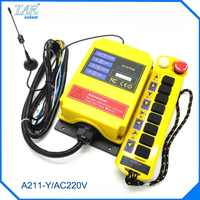 220VAC 1 Speed 1 Transmitter 8 Channels Hoist Crane Industrial Truck Radio Remote Control System Controller receiver AC220V 500M