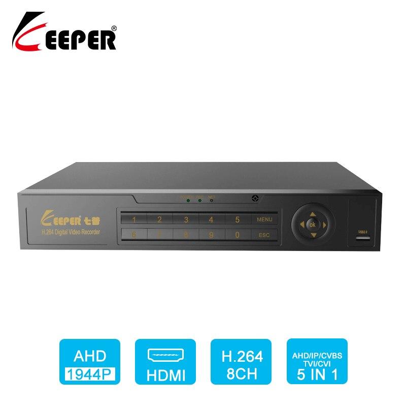 Хранитель 8 канальный 5MP 1944 P гибридный 5 в 1 xvr DVR видео регистраторы для AHD аналоговый камера TVI CVI CVBS IP CCTV s