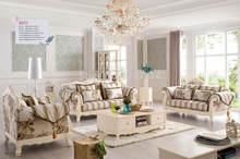 Hs-8311 Современная гостиная мебель для дома секционный диван из массива дерева ткань два сиденья Европейский стиль двухместный диван