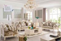 Hs 8311 Современная гостиная мебель для дома секционный диван из массива дерева ткань два сиденья Европейский стиль двухместный диван