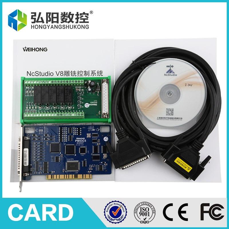 -Studio NC controlador para controle da máquina do router do cnc PM53C5 53C