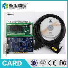 NC-Studio 53C controller for cnc router machine control PM53C5