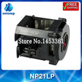 NP21LP compatible projector lamp bulb for  NP-PA500U NP-PA500X NP-PA5520W NP-PA600X