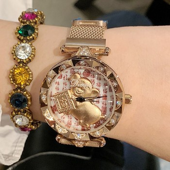 2019 Luxury Brand lady Rotation Watch Magnet buckle Women Gold Pig Dress Watch Fashion Quartz Watch Female Steel Wristwatches