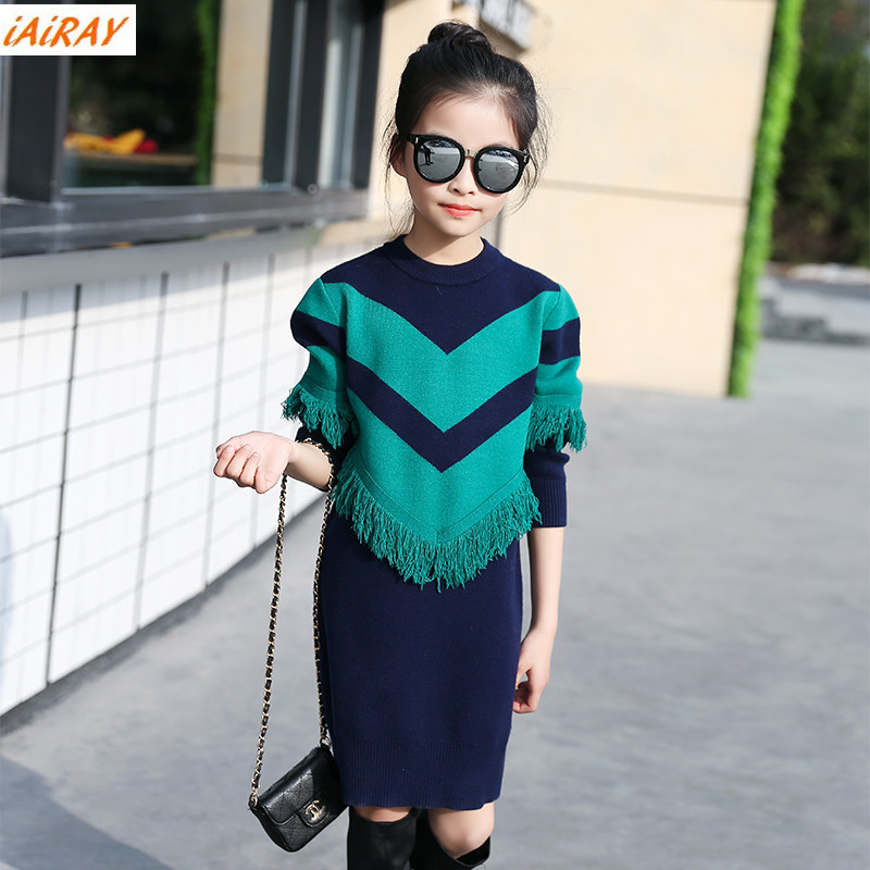 37cab32f747 iAiRAY brand 2018 green tassel top girls sweater dress long sweater for girl  pullover girls spring clothes children outerwear