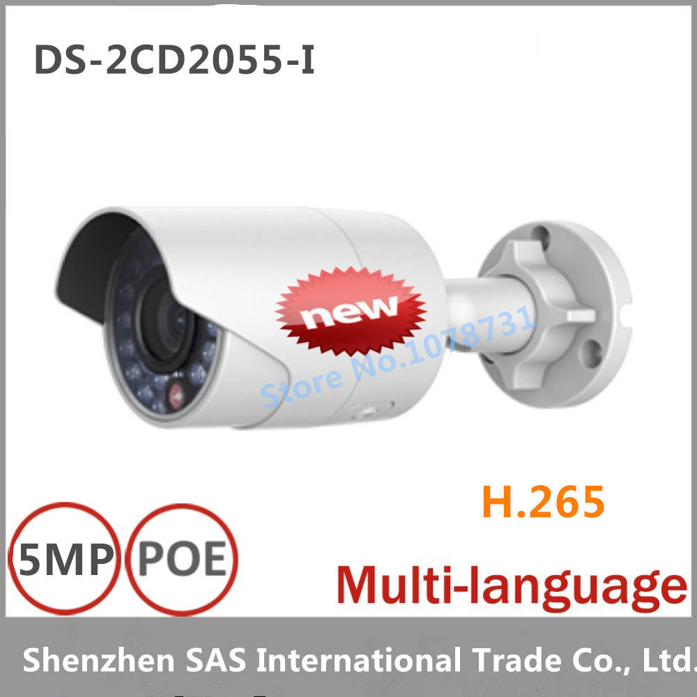 Hikvision Multi-language DS-2CD2055-I 5MP Mini Day & Night Network Camera Support H.265,IP67,IR30M  4pcs/lot DHL Free Shipping nux pmx 2 multi channel mini mixer 30