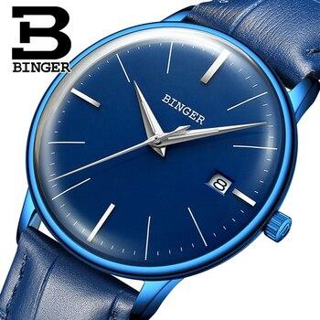 Switzerland BINGER Ultra thin Mechanical Watch Men relogio masculino Fashion Business Automatic Wristwatch relojes hombre 2018 đồng hồ binger bg54